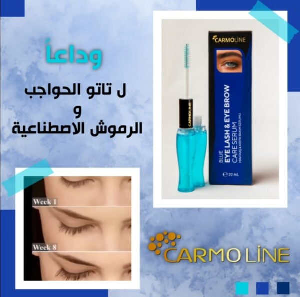 eyelashes eyebrow serum